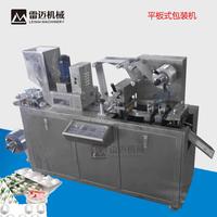 平板式包装机